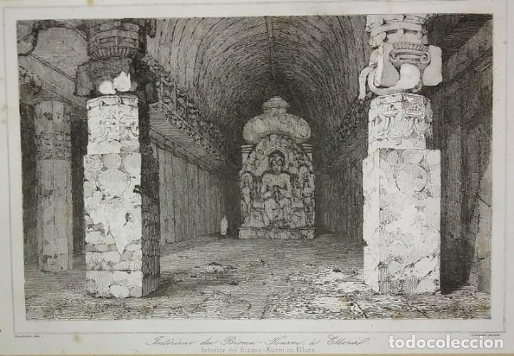GRABADO INDIA CUEVA DE BISMA KURM ELLORA INDIA LEMAITRE DIREXIT SIGLO XIX CON PASPARTÚ BISELADO (Arte - Grabados - Modernos siglo XIX)