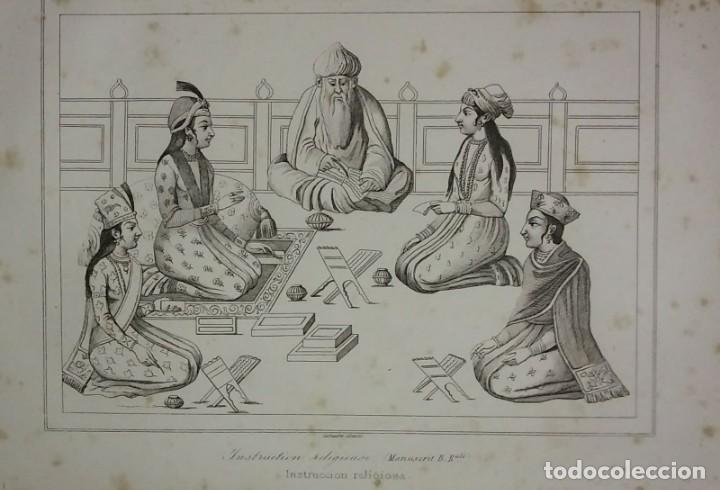 GRABADO INDIA INSTRUCCIÓN RELIGIOSA INDIA LEMAITRE DIREXIT SIGLO XIX CON PASPARTÚ BISELADO (Arte - Grabados - Modernos siglo XIX)