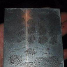 Arte: GRABADO A LA PUNTA SECA.GENERALIFE DE GRANADA. Lote 140542482