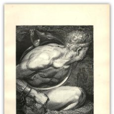 Arte: 1884 GIGANTES INFIERNO DIVINA COMEDIA DANTE - ENORME GRABADO GUSTAVE DORE - SIGLO XIX 37,5 X 26 CM. Lote 140775302