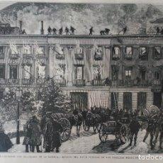 Arte: MADRID - INCENDIO DEL MINISTERIO DE LA GUERRA, ASPECTO DEL PATIO CENTRAL. (1882). Lote 140790426
