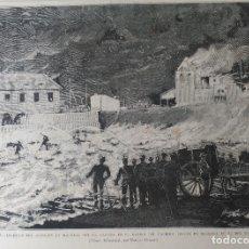 Arte: MADRID - INCENDIO DEL ALMACÉN DE MADERAS DEL SR. CASTRO, EN EL BARRIO DEL PACÍFICO. (1884). Lote 140790834