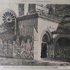 Arte: BURGOS - PORTICO DE LA IGLESIA DE SANTA MARIA LA REAL DE LAS HUELGAS. (1877). Lote 140936378