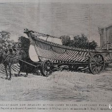 Arte: CADIZ - BOTE SALVAVIDAS CON APARATO LANZA-CABOS BOXER (1882). Lote 140955038