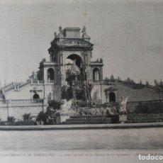 Arte: EMBELLECIMIENTOS DE BARCELONA - LA GRAN CASCADA EN EL PARQUE DE LA CIUDADELA (1884). Lote 140955558