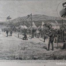 Arte: MADRID - TIRO AL BLANCO EN LA DEHESA DE LOS CARABANCHELES PREMIO AL COMANDANTE D. B. FABREGAT (1880). Lote 140955702