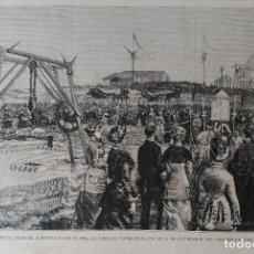 Arte: MADRID - ACTO DE COLOCAR LA PRIMERA PIEDRA DEL ASILO DE HUERFANOS CORAZON DE JESUS (1880). Lote 140958558