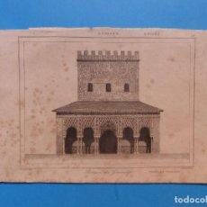 Arte: GRANADA, PORTICO DEL GENERALIFE - PRECIOSO GRABADO - AÑOS 1860-1890. Lote 140978146