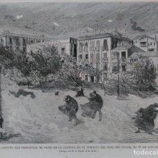 Arte: MALAGA - PASEO DE LA ALAMEDA AL PASO DEL CICLON (1879). Lote 142226062