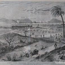 Arte: GUERRA CARLISTA - EL SITIO DE CARTAGENA (MURCIA) (1873). Lote 142318482