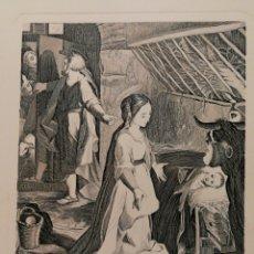 Arte: PRECISO GRABADO TIMBRADO RELIEVE AL ACERO- NATIVIDAD- I.G.OLIVA, 16'5X11'5CM.. Lote 143013089
