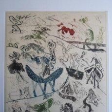 Arte: BONIFACIO (SAN SEBASTIÁN 1933-2011) GRABADO COLORES 29X34 PAPEL 45X54CMS FIRMADO LÁPIZ 1976 Y 12/12 . Lote 143766054