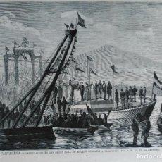 Arte: CARTAGENA (MURCIA) INAUGURACION DE LAS OBRAS DEL MUELLE COMERCIAL (1877). Lote 144575606