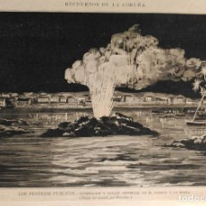 Arte: FESTEJOS PUBLICOS EN LA CORUÑA - EL PUERTO Y LA BAHIA (1883). Lote 144596954
