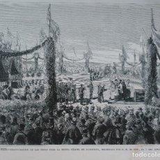 Arte: MADRID - INAUGURACION DE LAS OBRAS PARA LA NUEVA CARCEL DE AUDIENCIA (1877). Lote 145910902
