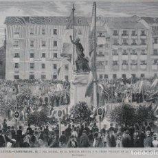 Arte: SANTANDER - INAUGURACION DE LA ESTATUA ERIGIDA A D. PEDRO VELARDE (1880). Lote 145912010