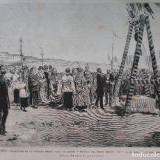 Arte: MADRID - COLOCACION PRIMERA PIEDRA DE LA IGLESIA Y ESCUELA DEL BEATO OROZCO (1885). Lote 145916158