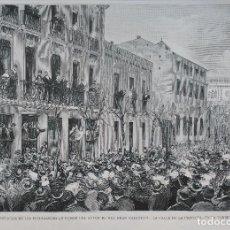 Arte: MADRID - MANIFESTACION DE ESTUDIANDES EN HONOR DEL AUTOR DE EL GRAN GALEOTO (1881). Lote 145916910
