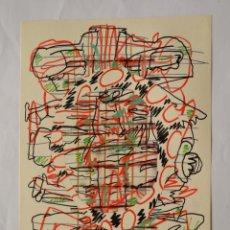 Arte: GRABADO DE LUIS GORDILLO. Lote 148197162
