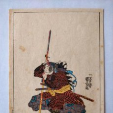Arte: GRABADO JAPONÉS ORIGINAL DEL MAESTRO KUNIYOSHI, CIRCA 1850, BUEN ESTADO, RARO, SIGLO XIX. Lote 148208498