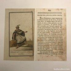 Arte: ZELANDÉS DEL CANAL DE LA REINA CARLOTA 1790-1800 GRABADO ILUMINADO A MANO. Lote 148329022