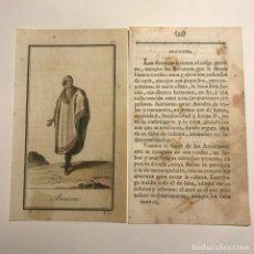 Arte: ARAUCANO 1790-1800 GRABADO ILUMINADO A MANO. Lote 148329850
