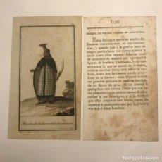 Arte: HOMBRE DE NOOTKA VESTIDO DE CEREMONIA 1790-1800 GRABADO ILUMINADO A MANO. Lote 148330614