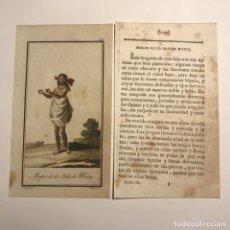 Arte: MUJER DE LA ISLA DE WATIU 1790-1800 GRABADO ILUMINADO A MANO. Lote 148331094