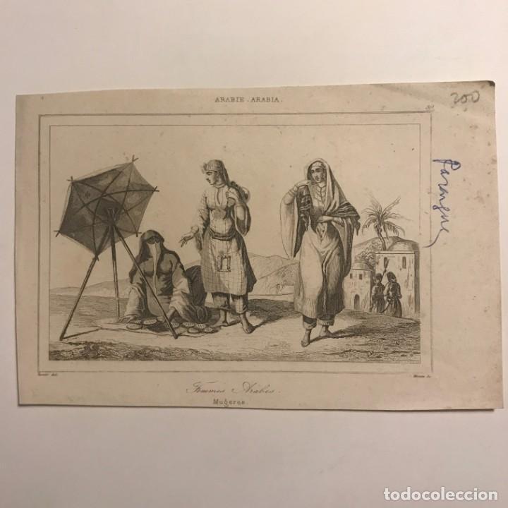 ARABIA. MUJERES 17,3X12 CM (Arte - Grabados - Modernos siglo XIX)