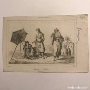 Arabia. Mujeres 17,3x12 cm