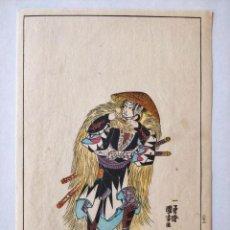 Arte: GRABADO JAPONÉS ORIGINAL DEL MAESTRO KUNIYOSHI, CIRCA 1850, GUERRERO SAMURAI, BUEN ESTADO, RARO. Lote 148900754