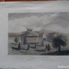 Arte: TEMPLO SINTOISTA, S XIX, 19 X 15 CM APROX. Lote 148967838