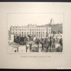 Arte: GRABADO PALACIO DE LOS DUQUES DE BERWIK Y ALBA. . Lote 149994758