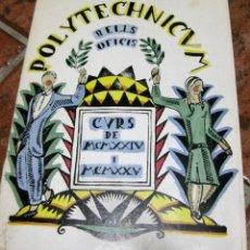 Arte: ESTUCHE CARPETA ESCUELA DE ARTE POLYTECHNICUM BELLS OFICIS , CON 33 GRABADOS . Lote 150225814