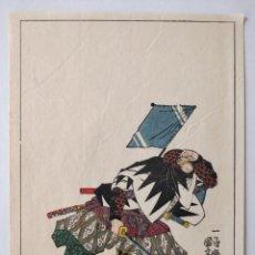 Arte: GRABADO JAPONÉS ORIGINAL DEL MAESTRO KUNIYOSHI, CIRCA 1850, GUERRERO SAMURAI, BUEN ESTADO, RARO. Lote 150956098