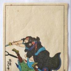 Arte: GRABADO JAPONÉS ORIGINAL DEL MAESTRO KUNIYOSHI, CIRCA 1850, GUERRERO SAMURAI, BUEN ESTADO, RARO. Lote 151064850