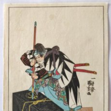 Arte: GRABADO JAPONÉS ORIGINAL DEL MAESTRO KUNIYOSHI, CIRCA 1850, GUERRERO SAMURAI, BUEN ESTADO, RARO. Lote 151065238