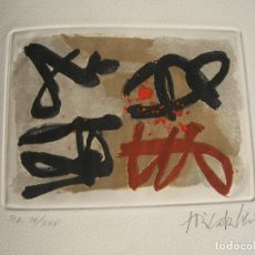 Arte: ABSTRACCIÓN- JOSÉ CABALLERO - HUELVA, 1916-MADRID, 1991- GRABADO- P.A. IV/XXV. Lote 151492274
