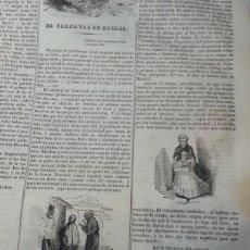 Arte: GRABADOS SOBRE ARTICULO EL CARNAVAL EN MADRID 1845. ORIGINAL. DIFICILISIMO. EL LABERINTO . Lote 151588414