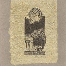 Arte: LILIANA DÍAZ. XILOGRAFÍA. FIRMADO A MANO. DON QUIJOTE DE LA MANCHA. CORTADERA. 1995. ARGENTINA. . Lote 151598082