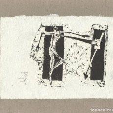 Arte: LORENA ROSAS. XILOGRAFÍA. FIRMADO A MANO. DON QUIJOTE DE LA MANCHA. ALGODÓN. 1995. ARGENTINA. . Lote 151598590