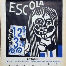 Arte: LITOGRAFÍA LINOLEO GARCÍA LLORT 1966. Lote 152290574
