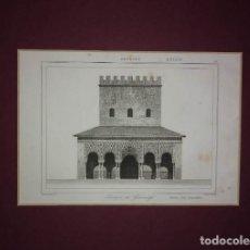 Arte: LA ALHAMBRA. GRANADA. GRABADO PÓRTICO DEL GENERALIFE. LEMAITRE DIREXIT. GRABADO S.XIX. Lote 114523579