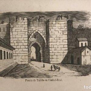 España. Puerta de Toledo en Ciudad Real 15,3x9,5 cm