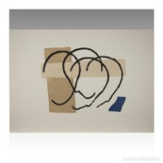 Arte: ESCENA URBANA II, 1989 (OBRA GRÁFICA CANOGAR) - RAFAEL CANOGAR. Lote 152444650