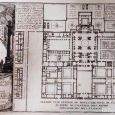 Arte: MUY RARO GRABADO DE LA PLANTA DEL ESCORIAL CON VISTA. DETALLADO. S. XVIII 40 X 28 CM - VERSION 1. Lote 152723870