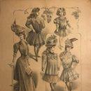 Arte: GRABADO MODA. EL SALÓN DE LA MODA 27,5X38,1 CM. Lote 153570098