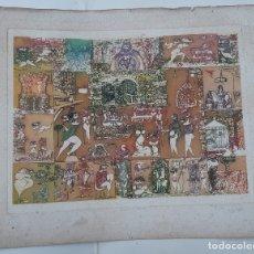 Arte: ANIMUS ET ANIMA. GUILLERMO SILVA SANTAMARÍA. GRABADO FIRMADO Y DEDICADO.. Lote 153733562