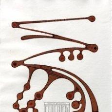 Arte: MOISÈS VILLÈLIA - LINÓLEO - 1966 - FIRMADO. Lote 154917254