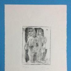 Arte: PICASSO - GRABADO ORIGINAL FIRMADO A MANO - PAREJA DESNUDA DE 1931 - 35 X 25 CM.. Lote 155704058